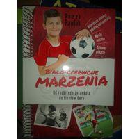 Книга на польском языке о футболе
