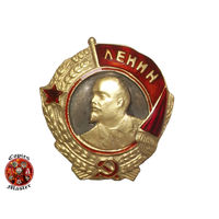 """Орден Ленина (""""Золотая голова"""") винтовой (КОПИЯ)"""