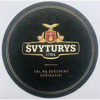 Подставка под пиво Svyturys /Литва/-3