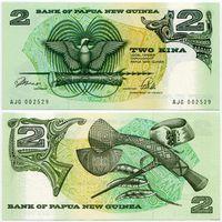 Папуа-Новая Гвинея. 2 кина (образца 1981 года, P5c, UNC)