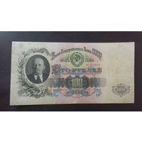 100 рублей 1947 года. СССР. 16 лент. Низкий старт