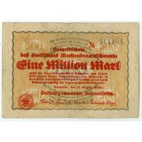 Германия, 1 миллион марок 1923 год. (над печатка на 1922 год 500 марок)