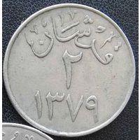 Саудовская Аравия 2 гириш 1959