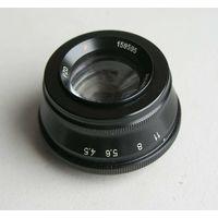 Объектив для фотоувеличителя AMAR 4,5/105 резьба М42