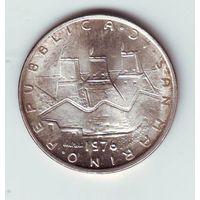 Сан-Марино. 500 лир 1976 г.