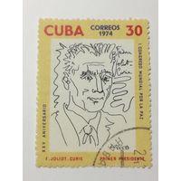 Куба 1974. 25-я годовщина Всемирного конгресса мира