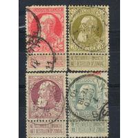 Бельгия Кор 1905 Леопольд II #71-2,74-5 с купоном на доставку в выходные дни