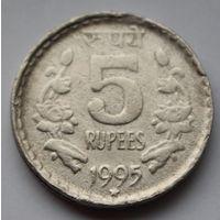 Индия, 5 рупий 1995 г.