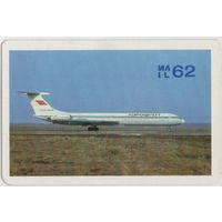 1981 Аэрофлот. Самолет ИЛ-62