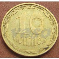 5029:  10 копеек 2006 Украина