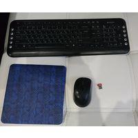 Клавиатура + мышь A4Tech 7200N+коврик в подарок