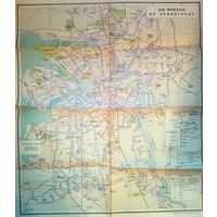 Карта - схема Ленинграда 1970 г.