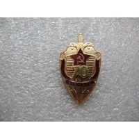 70 лет ВЧК КГБ*