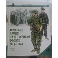 Книги серии солдат.  цена за одну штуку