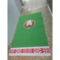 Флаг РБ  с гербом 200*120 см