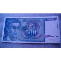Югославия. 500 динар 1990г.  распродажа