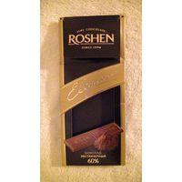Коробка от шоколада ROSHEN Elegance. распродажа
