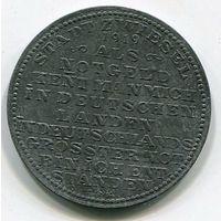 Ng ЦВИЗЕЛЬ - 25 ПФЕННИГОВ 1919