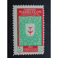 Марокко 1954 г. Протекторат Испании.