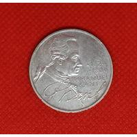 Монета 5 марок 1974 года. Германия. Серебро.