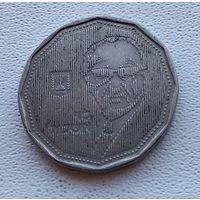 Израиль 5 новых шекелей, 1990 Леви Эшколь 3-9-15