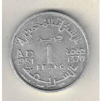 Марокко 1 франк 1951