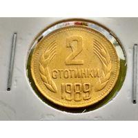 Болгария. 2 стотинки 1989. Брак, полный раскол штемпеля реверса. В холдере.