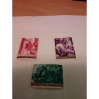 Руанда марки