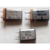 Кварцевый резнотор 10 МГц 10000 КГц