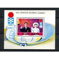 Фуджейра - 1971 - Олимпийские игры в Саппоро. Японский принц - [Mi. bl. 64A] - 1 блок. MNH.