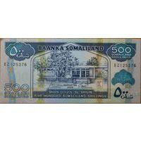 Сомалиленд. 500 шиллингов 2011 года P6h UNC