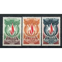 Франция - 1975 - ЮНЕСКО. Доплатные марки для ЮНЕСКО - [Mi. 13d-15d] - полная серия - 3 марки. MNH.