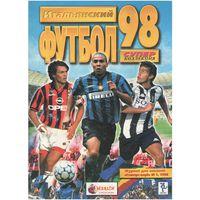 Альбом для наклеек (стикерсов) Итальянский футбол 98