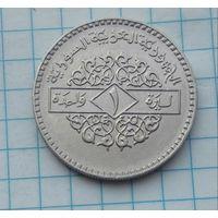 Сирия 1 фунт 1979г. Состояние.
