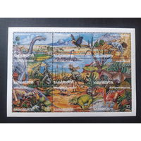 Грузия 1996 Динозавры 3-й выпуск малый лист