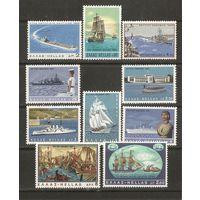 Греция 1967, 1969 Флот