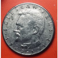 26-23 Польша, 10 злотых 1976 г. (Болеслав Прус)