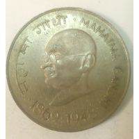 Индия 1 рупия 1969, 100-летие Махатмы Ганди