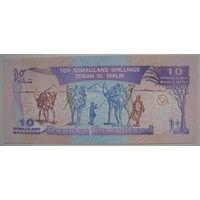 Сомалиленд 10 шиллингов 1994 г. (g)