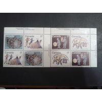 Канада 1979 Эскимосы полная серия 2 квартблока