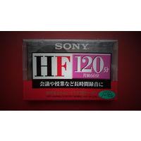 АУДИОКАССЕТА НОВАЯ, выпускалась для внутреннего рынка Японии, ВОЗМОЖЕН ОБМЕН на другие аудиокассеты.