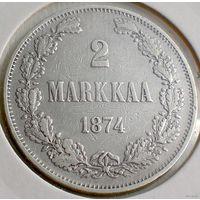 Россия для Финляндии, 2 марки 1874 года (S), Ag 868/ 10,3657 грамма