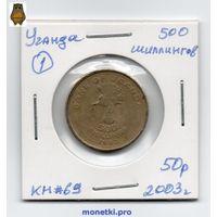 Уганда 500 шиллингов 2003 год - 1