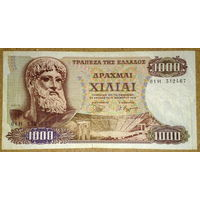 1000 драхм 1970г в.з.Афродита -редкая-