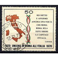 1970 Италия. 100 лет объединения Италии
