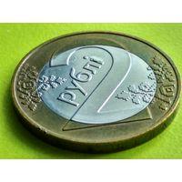 Республика Беларусь (РБ). 2 рубля 2009. Брак, выкрошка, смещение центральной вставки.