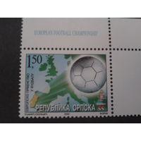 Сербская р-ка 2004 футбол, чемпионат Европы полная