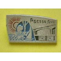 Ростов - Дон. 198.