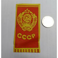 Планшетка СССР