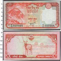 Непал 20 рупий. UNC  распродажа